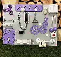 "Бизиборд ""Компакт"" 30х40 см бізіборд busyboard фиолетовый"