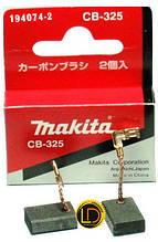 Угольная щетка Makita СВ-325