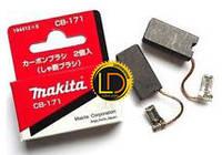 Угольные щетки Makita СВ-175