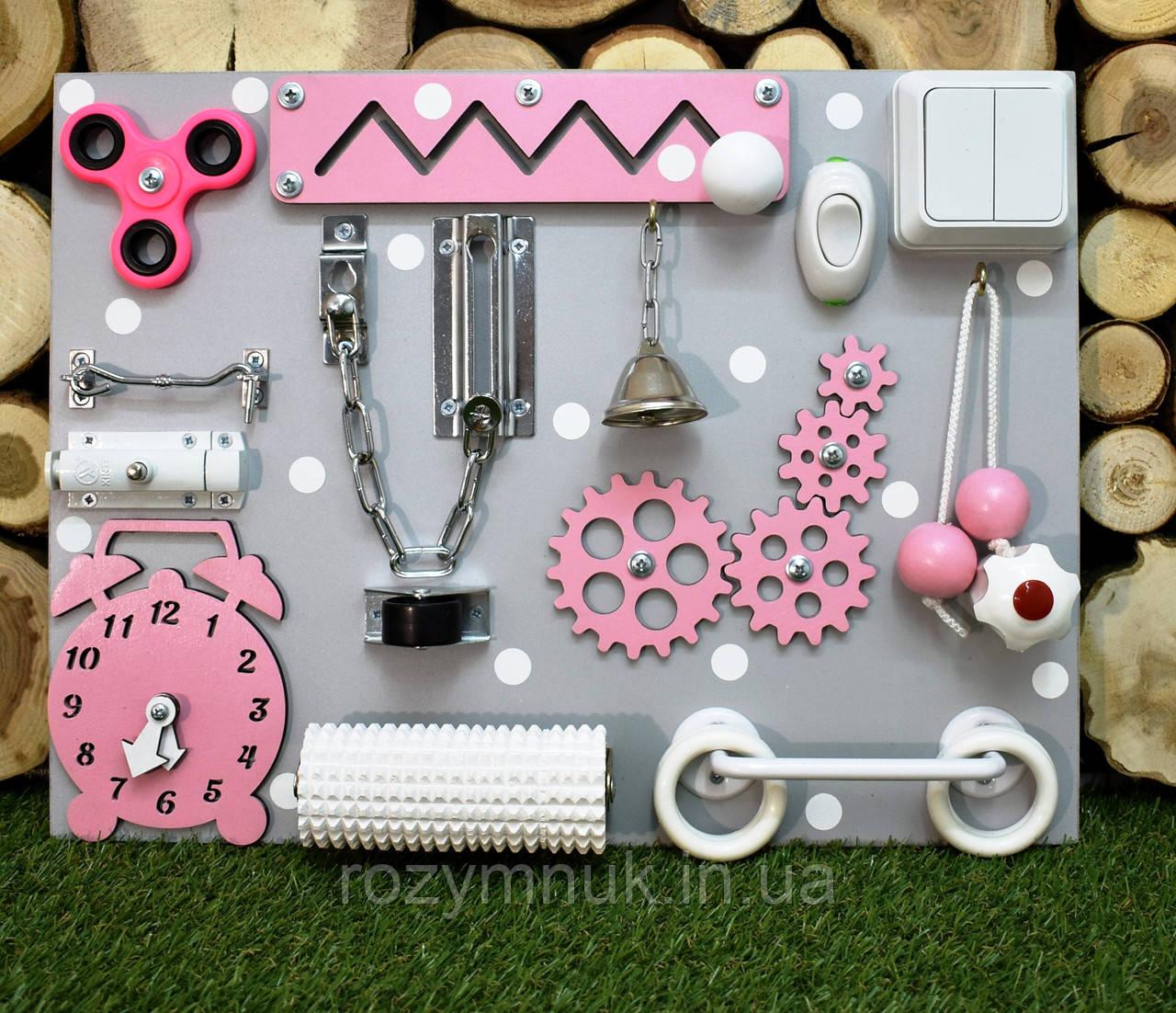 """Бизиборд """"Компакт"""" 30х40 см бізіборд busyboard розовый"""