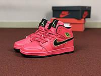 Женские кроссовки малиновые Nike Air Jordan 1 Retro 8585