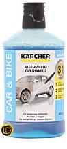 Шампунь автомобильный 3в1 Karcher