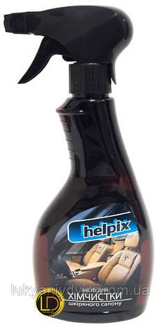 Средство для химчистки кожаного салона Helpix Professional 500ml, фото 2