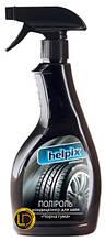 Полироль кондиционер для шин Черная резина Helpix Professional 500ml