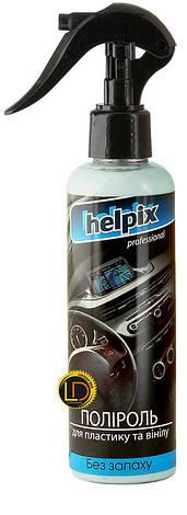 Полироль для пластика без запаха Helpix Professional 200ml, фото 2