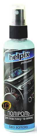 Полироль для пластика без запаха Helpix Professional 100ml, фото 2