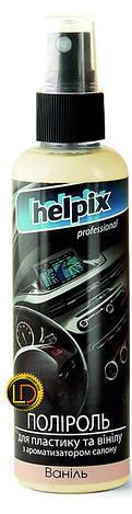 Полироль для пластика ваниль Helpix Professional 100ml, фото 2