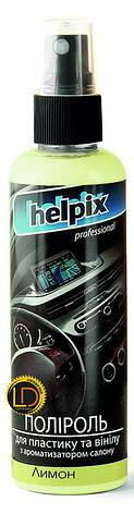 Полироль для пластика лимон Helpix Professional 100ml, фото 2
