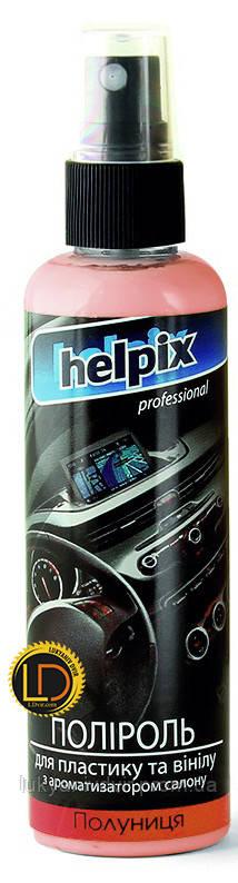 Полироль для пластика клубника Helpix Professional 100ml