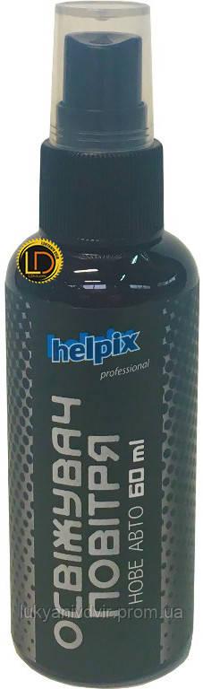 Освежитель воздуха Helpix New Car 60ml