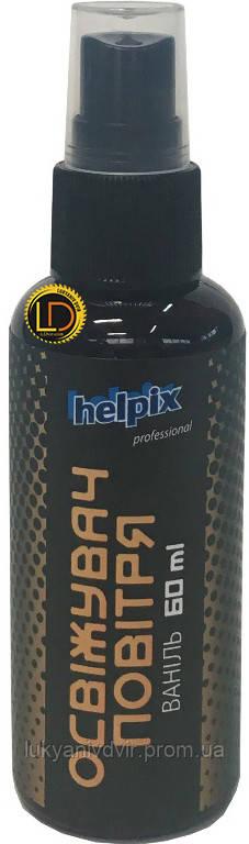 Освежитель воздуха  Helpix Vanilla 60ml