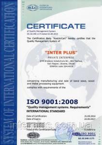 Компанія «Інтер Плюс» сертифікована за вимогами Міжнародного стандарту ISO 9001:2008