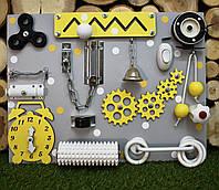 "Бизиборд ""Компакт"" 30х40 см бізіборд busyboard желтый стандартный, фото 1"