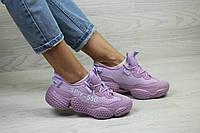 Женские кроссовки фиолетовые Adidas SPIY-550 7854
