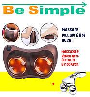 Роликовый массажер для спины и шеи Massage pillow GHM 8028, подарок Массажер для тела Venko Anti-Cellulite 3