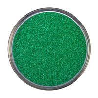 Кольоровий пісок для пісочної церемонії, зелений, 400 грам
