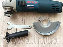 ✔️ Болгарка BOSCH_ БОШ  GWS1400  ( 1400 Вт, 125 мм )  + ПОДАРОК, фото 3