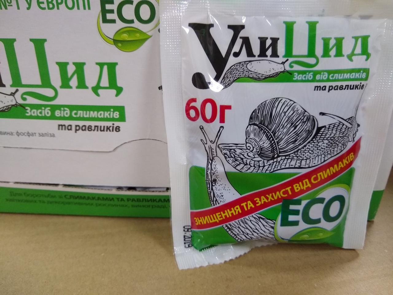 Молюскоцид Улицид Еко фосфат заліза, 60 грам, Україна
