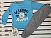"Пижама для мальчика хлопковая ТМ ""Фламинго"" рост 98"