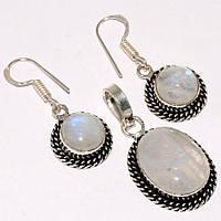 Серьги и кулон из серебра с лунным камнем - серебряный комплект с лунным камнем
