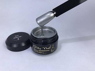Гель-фарба срібло для дизайну нігтів Gel Mirror City Nail №2 5мл арт.GMс