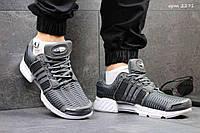 Кроссовки Adidas Climacool 1 серые 2271