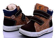 Качественные  зимние ботинки clibee для мальчиков 28 - 18.0 см, фото 1