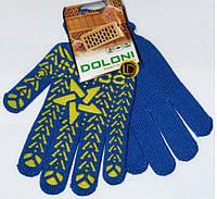 Перчатки Doloni синие