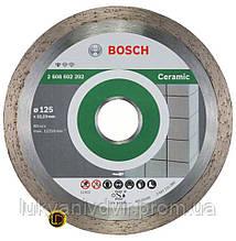 Алмазный диск Bosch Professional for Ceramic125-22,23