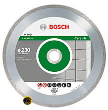 Алмазный диск Bosch Professional for Ceramic230-22,23