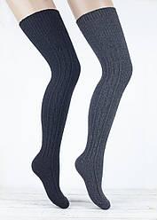 Жіночі гольфи за коліно теплі Kardesler з вовни лами однотонні розмір 36-40 мікс кольорів