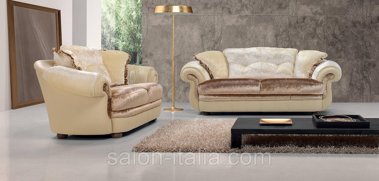 Диван AZIMUTH від New Trend Concepts (Italia)