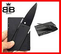 Складной нож - кредитка CardSharp