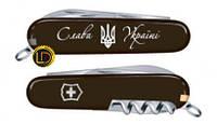Складной нож Victorinox WAITER UKRAINE 0.3303.3R10