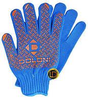 Перчатки трикотажные синие Doloni