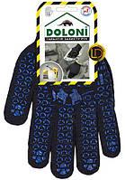 Перчатки черные Doloni