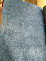 Флок меблевий мокрий флок антикоготь ширина 150 см колір синій 6159, фото 1