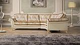 Диван BEETHOVEN від New Trend Concepts (Italia), фото 3