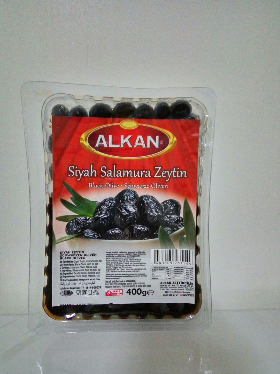 Оливки вяленые черные 400 гр. ТМ Alkan