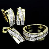 Серьги, кольцо и кулон - серебряный комплект женских украшений в позолоте Голди