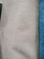Флок мебельный мокрый флок антикоготь ширина 150 см цвет бежевый 6161, фото 1