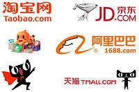 Выкуп товаров из Китая