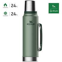 Термос Classic LEGENDARY BOTTLE 1Л (10-08266-001) зеленый, фото 2