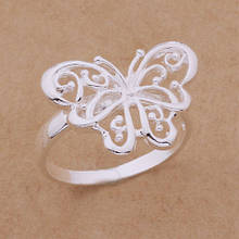 Кольцо женское Бабочка