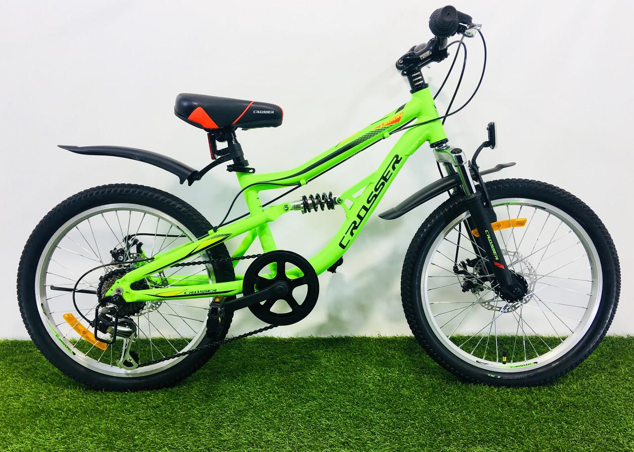 """Детский велосипед скоростной Crosser Legion 20"""""""