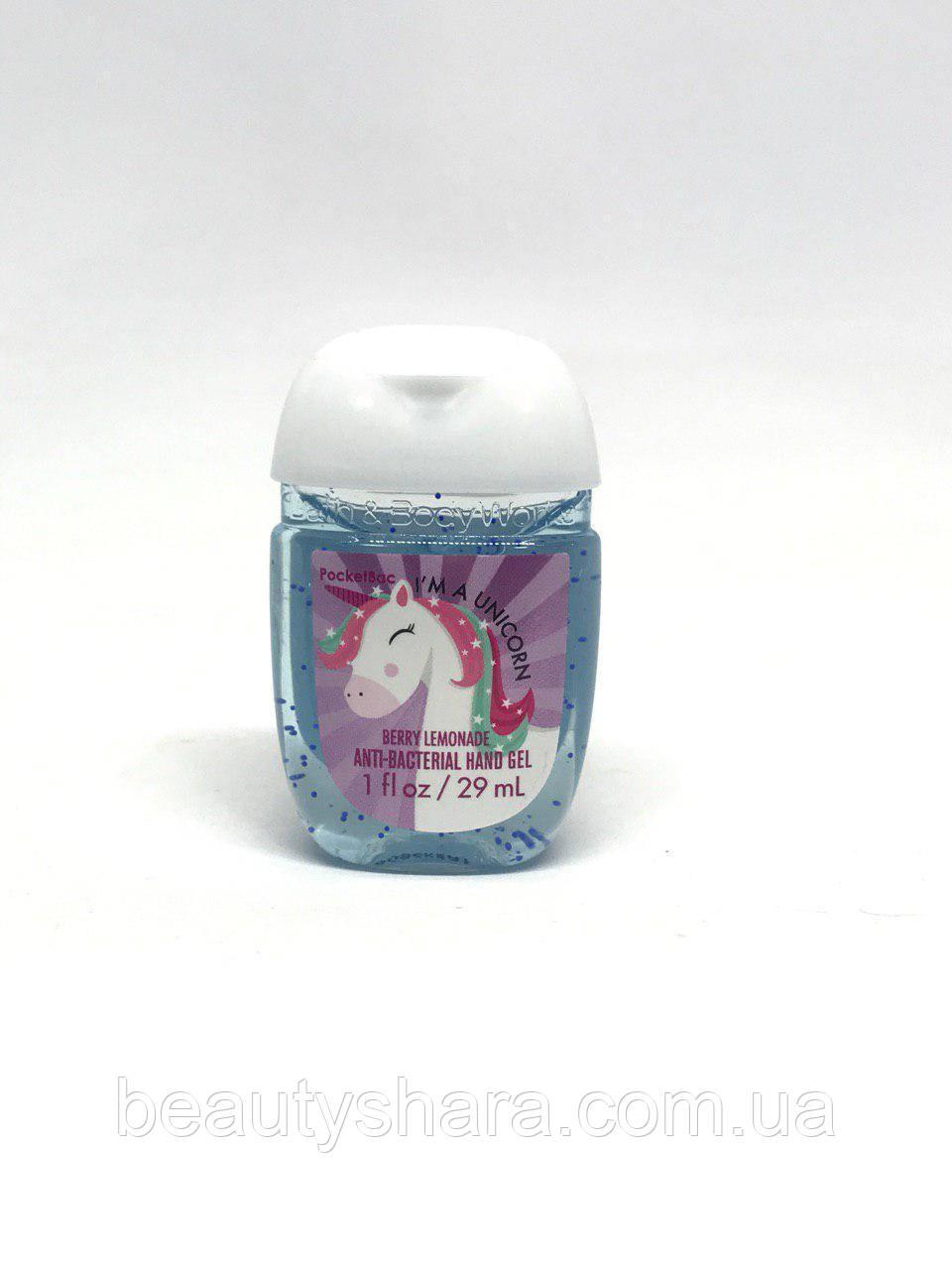 Санитайзер Bath & body works I'MA Unicorn 29mL