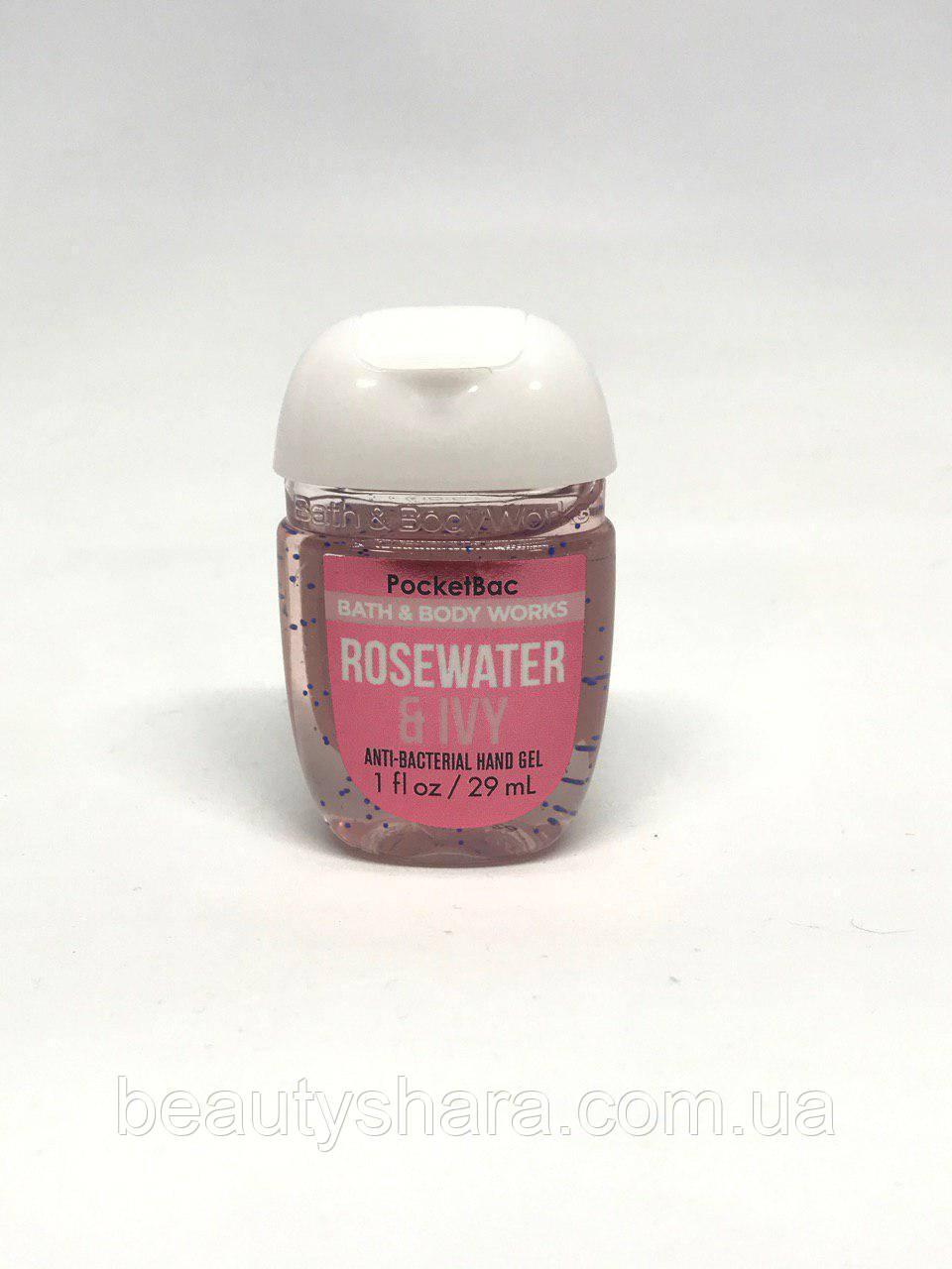 Санитайзер Bath & body works Rosewater & IVY 29mL