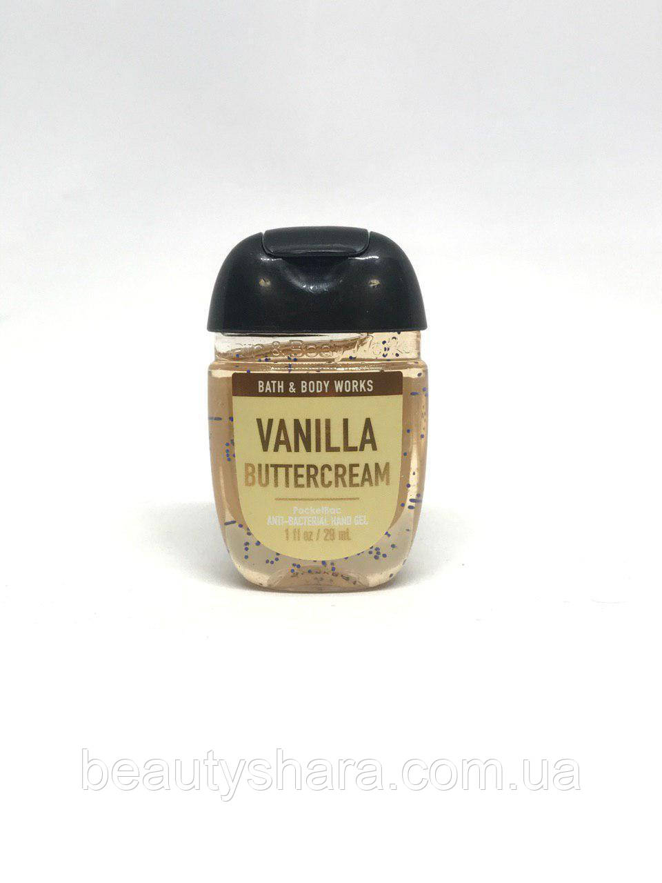 Санитайзер Bath & body works Vanilla Buttercream 29mL