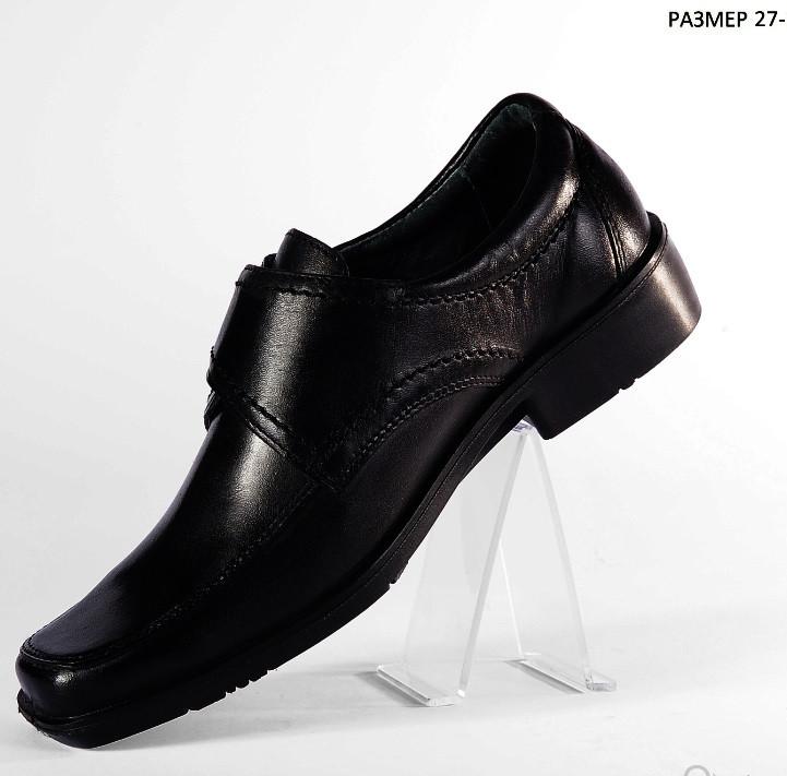 """Шкільні туфлі """"TIGINA"""""""