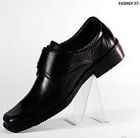 """Шкільні туфлі """"TIGINA"""", фото 1"""